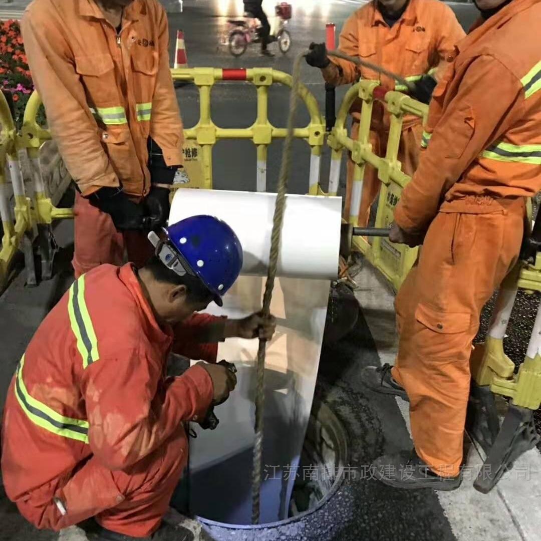 青岛市管道紫外光固化修复不开挖修复