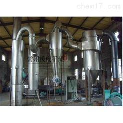 硫酸铜干燥机