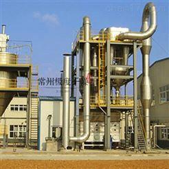 磷酸钙干燥机
