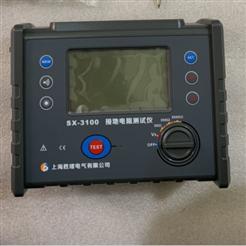 500V接地电阻测试仪