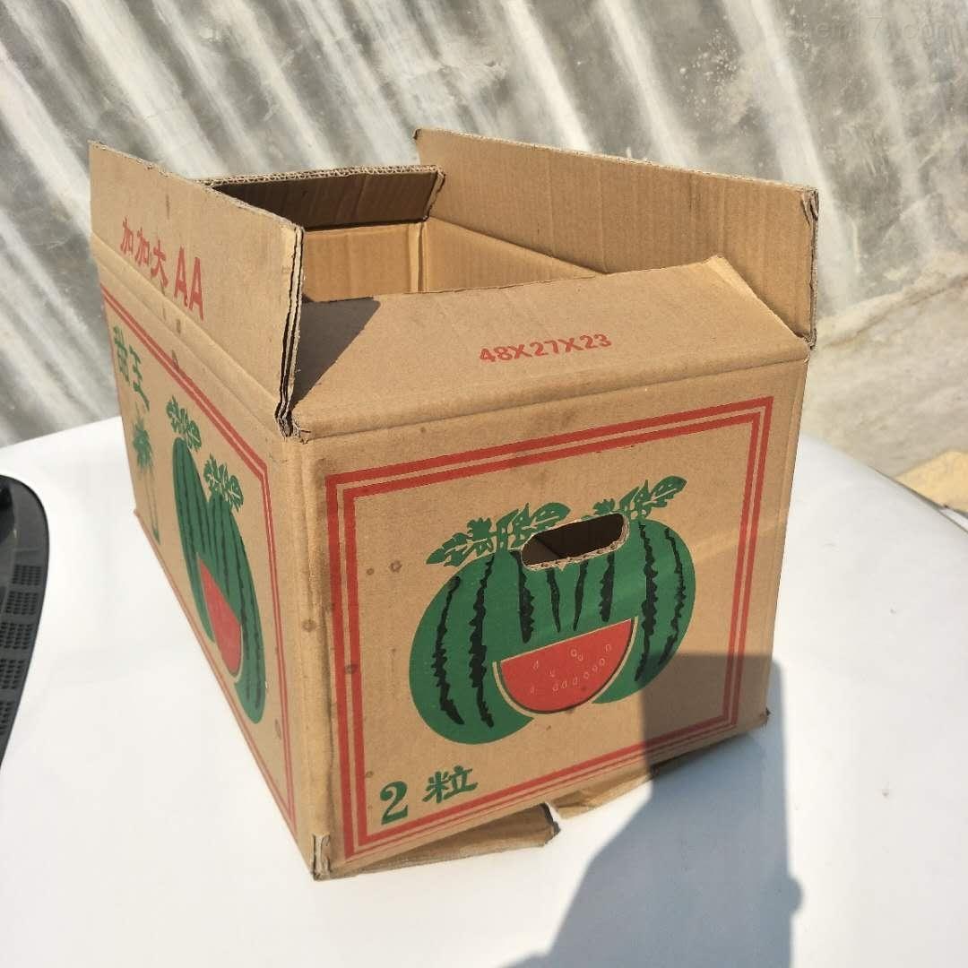 郑州西瓜纸箱多少钱