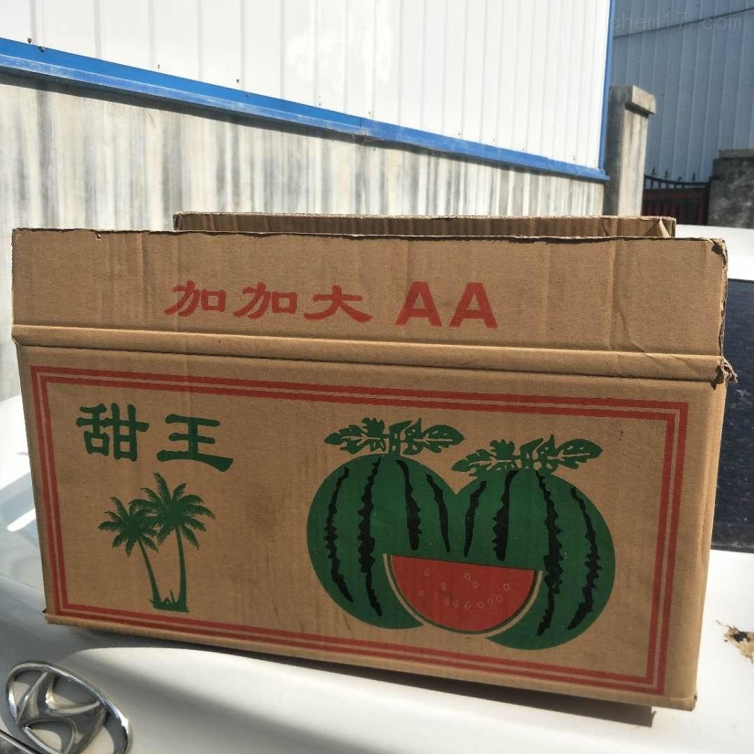 开封蔬菜纸箱厂家订做现货