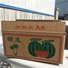 西瓜纸箱开封蔬菜纸箱厂家订做现货