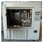 SN-900优质氙灯耐气候试验设备
