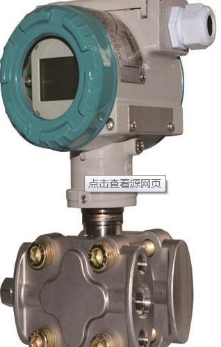 高压力变送器PDS406