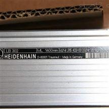 海德汉长度计231011-03
