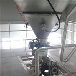 广东兽药粉剂自动上料计量包装生产线设备