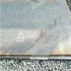 海兴42crmo钢板