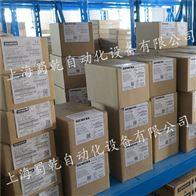 6SL3065-8AA00-5EA06SL3065-8AA00-5EA0SINAMICS S120端子套件