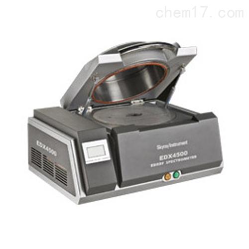 EDX4500 ROHS指令元素检测仪