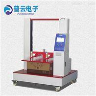 PY-H620系列纸箱耐压试验机