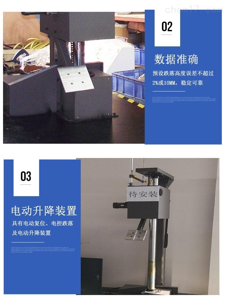 PY-G638水泥袋编织袋跌落试验仪细节描述
