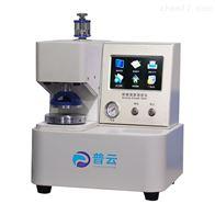 PY-H602系列电脑测控耐破测试仪