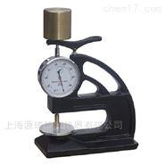皮革厚度測量儀