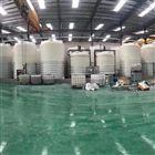 50噸汙水處理罐