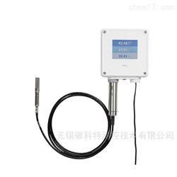 HMP7维萨拉相对湿度和温度探头湿度传感器