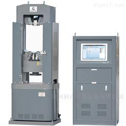 WAWD-100B型WAWD-100B型电液伺服万能试验机