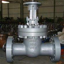 高溫高壓電站閘閥Z560Y-200