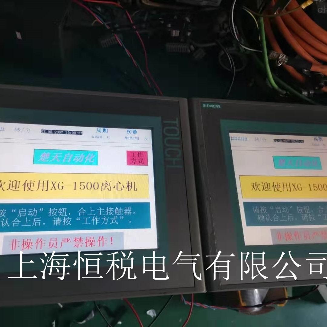 西门子触摸屏开机显示黑屏维修(一天修好)