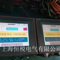 西门子触摸屏通电显示竖条和多画面维修方法