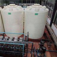 30吨PE塑料桶