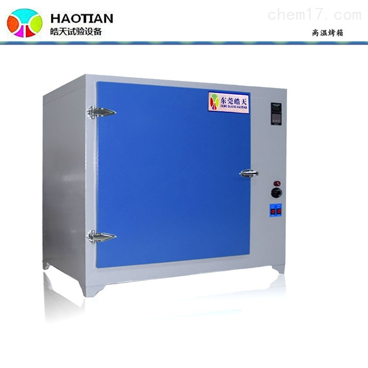北京烤箱熔喷布500℃高温试验箱