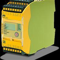 PNOZ s50德国PILZ皮尔兹安全继电器