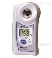 PAL-03S 氯化钠 Nacl 浓度计