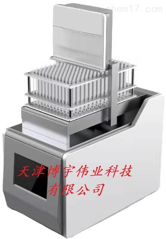 溶出仪自动取样器