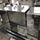 粉末CH槽型混料机