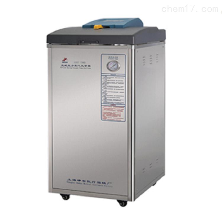 申安LDZF-50L标准立式高压蒸汽灭菌器