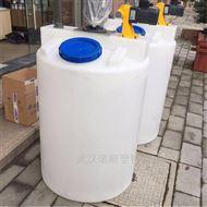 1立方水肥液體塑料攪拌罐
