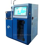 全自動有機液體沸程測定儀