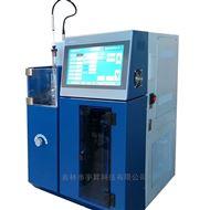 全自動二乙二醇沸程測定儀