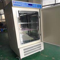 450L上海冷光源光照培养箱(MGC-450)