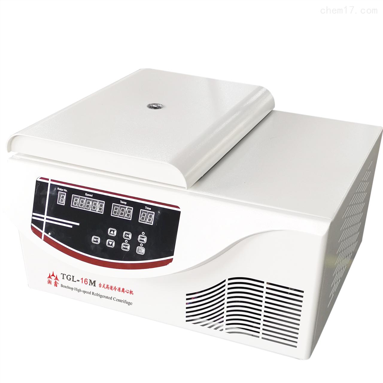 試劑檢測用高速冷凍離心機