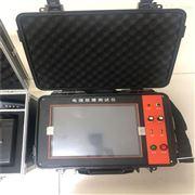 高压电缆故障测试仪/通信功能