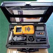 熔喷布手持式颗粒物快速检测仪
