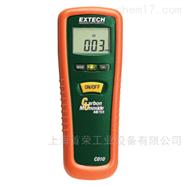 EXTECH CO10一氧化碳 (CO) 測定儀