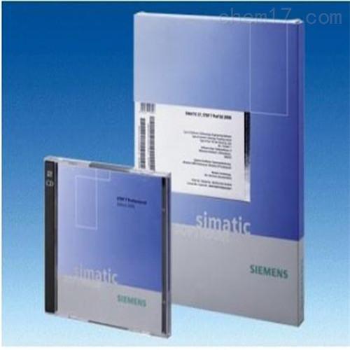 西门子CPU1513-1PN销售