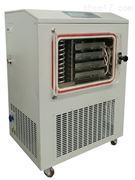 小型原味冷凍干燥機