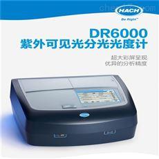 美國哈希HACH DR6000