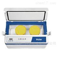 PCR实验室(带罐)血液转运箱--海尔医疗