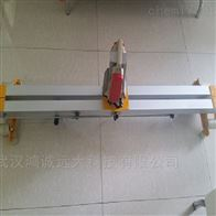 HYXJ-1激光铁路隧道限界测量仪