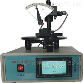 YUY-SXL数显车刀量角仪|机械创新设备