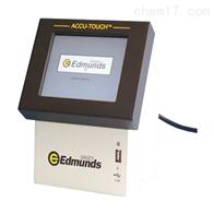 美国 EdmundsAccu-Touch 触摸屏式数显量仪