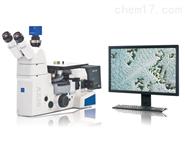蔡司倒置式显微镜