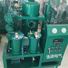 YNZLY-Y润滑油脱水真空滤油机