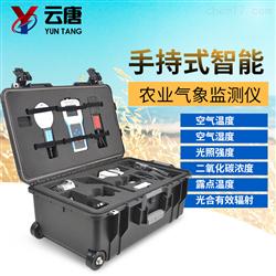 YT-QX12手持式智能农业气象环境检测仪