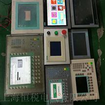 TP1200/1500维修中心西门子触摸屏TP1200按键全部无反应维修解决